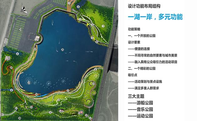 深圳湾内湖公园景观设计-公园绿地与公共空间景观-九