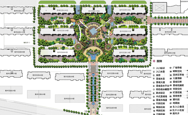 德州东健花园住宅区景观设计