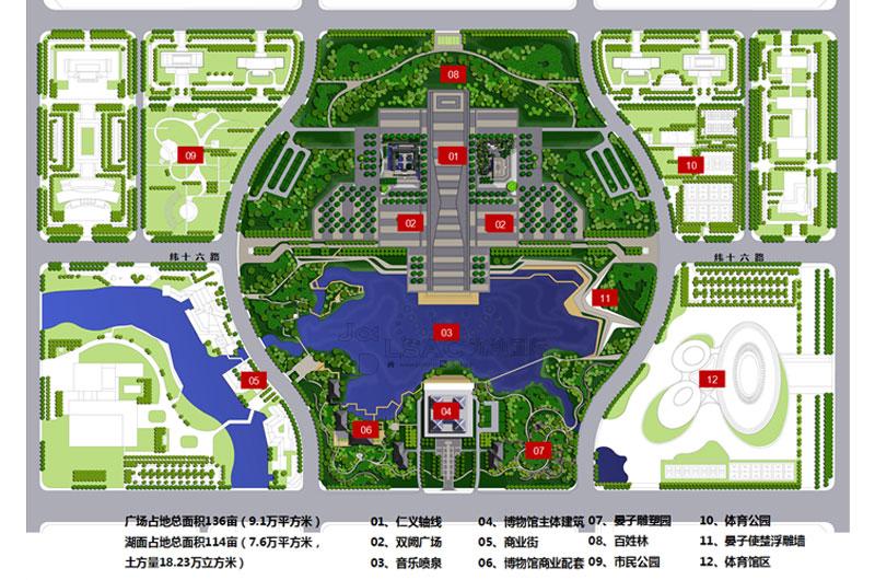 齐河宴子春秋城公园及市民广场景观规划设计